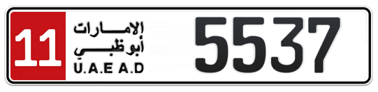 11 5537 - Plate numbers for sale in Abu Dhabi