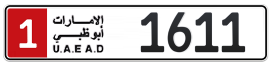 Abu Dhabi Plate number 1 1611 for sale on Numbers.ae