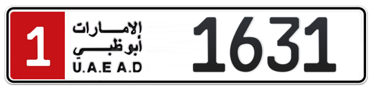 1 1631 - Plate numbers for sale in Abu Dhabi