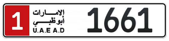 1 1661 - Plate numbers for sale in Abu Dhabi
