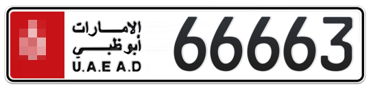 * 66663 - Plate numbers for sale in Abu Dhabi