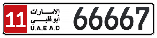 11 66667 - Plate numbers for sale in Abu Dhabi