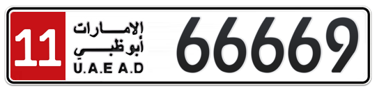 11 66669 - Plate numbers for sale in Abu Dhabi