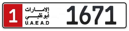 1 1671 - Plate numbers for sale in Abu Dhabi