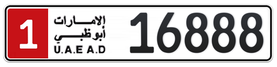 1 16888 - Plate numbers for sale in Abu Dhabi