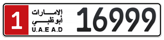 Abu Dhabi Plate number 1 16999 for sale on Numbers.ae
