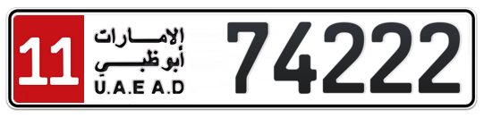 11 74222 - Plate numbers for sale in Abu Dhabi