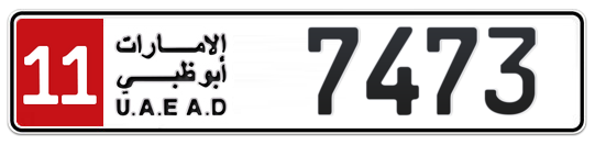 11 7473 - Plate numbers for sale in Abu Dhabi