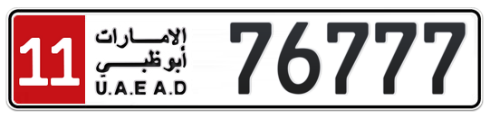 11 76777 - Plate numbers for sale in Abu Dhabi