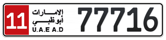 11 77716 - Plate numbers for sale in Abu Dhabi
