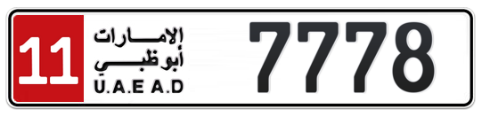 11 7778 - Plate numbers for sale in Abu Dhabi