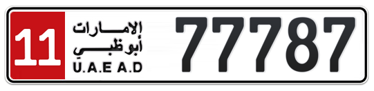 11 77787 - Plate numbers for sale in Abu Dhabi