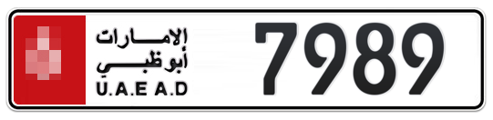 * 7989 - Plate numbers for sale in Abu Dhabi