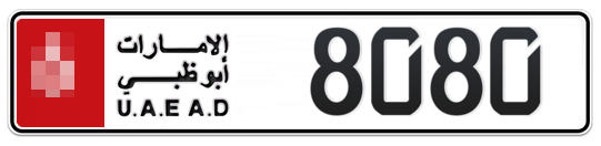* 8080 - Plate numbers for sale in Abu Dhabi