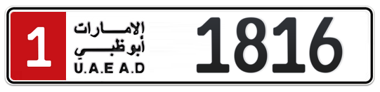 1 1816 - Plate numbers for sale in Abu Dhabi