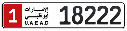 1 18222 - Plate numbers for sale in Abu Dhabi