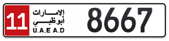 11 8667 - Plate numbers for sale in Abu Dhabi