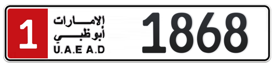 1 1868 - Plate numbers for sale in Abu Dhabi