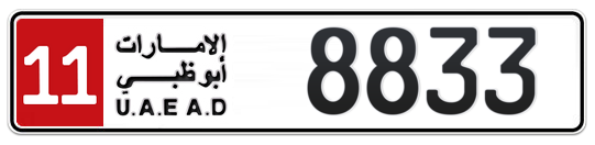 11 8833 - Plate numbers for sale in Abu Dhabi