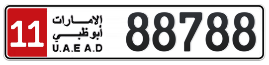 11 88788 - Plate numbers for sale in Abu Dhabi