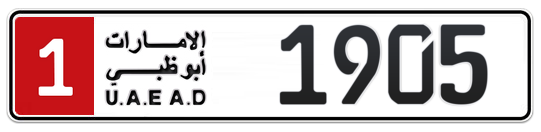 1 1905 - Plate numbers for sale in Abu Dhabi
