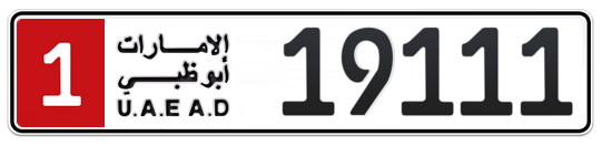 1 19111 - Plate numbers for sale in Abu Dhabi