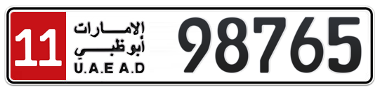 11 98765 - Plate numbers for sale in Abu Dhabi