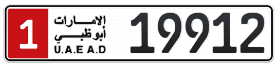 1 19912 - Plate numbers for sale in Abu Dhabi