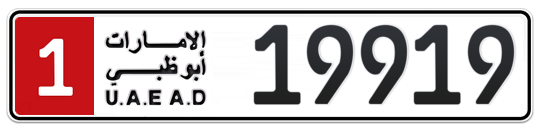 1 19919 - Plate numbers for sale in Abu Dhabi