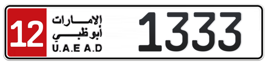 12 1333 - Plate numbers for sale in Abu Dhabi