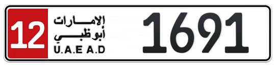 12 1691 - Plate numbers for sale in Abu Dhabi