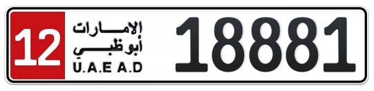12 18881 - Plate numbers for sale in Abu Dhabi