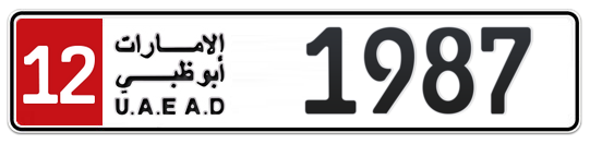 12 1987 - Plate numbers for sale in Abu Dhabi