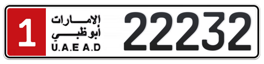 1 22232 - Plate numbers for sale in Abu Dhabi
