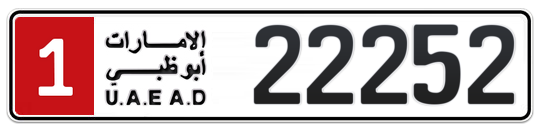 1 22252 - Plate numbers for sale in Abu Dhabi