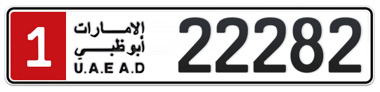 Abu Dhabi Plate number 1 22282 for sale on Numbers.ae