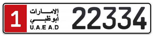 1 22334 - Plate numbers for sale in Abu Dhabi
