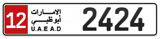 12 2424 - Plate numbers for sale in Abu Dhabi