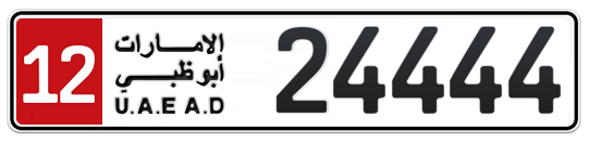 12 24444 - Plate numbers for sale in Abu Dhabi
