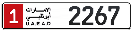 1 2267 - Plate numbers for sale in Abu Dhabi