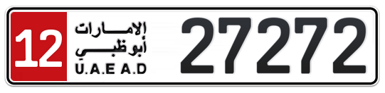 12 27272 - Plate numbers for sale in Abu Dhabi