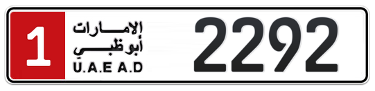 1 2292 - Plate numbers for sale in Abu Dhabi