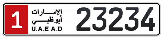 1 23234 - Plate numbers for sale in Abu Dhabi