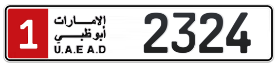 1 2324 - Plate numbers for sale in Abu Dhabi