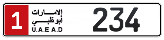 1 234 - Plate numbers for sale in Abu Dhabi