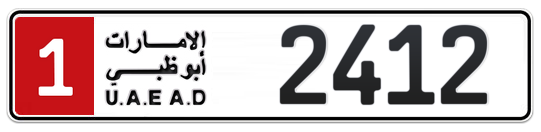 1 2412 - Plate numbers for sale in Abu Dhabi