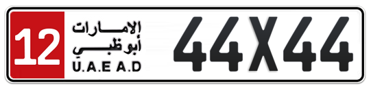 12 44X44 - Plate numbers for sale in Abu Dhabi