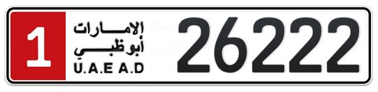 1 26222 - Plate numbers for sale in Abu Dhabi