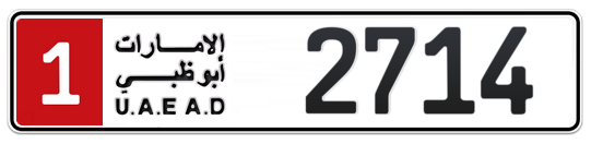 Abu Dhabi Plate number 1 2714 for sale on Numbers.ae