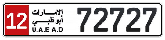 12 72727 - Plate numbers for sale in Abu Dhabi